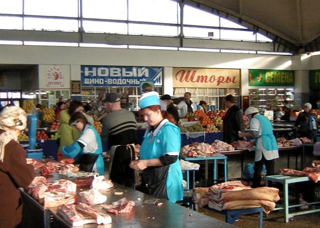 New Market in Barnaul