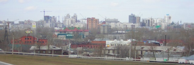 Barnaul skyline