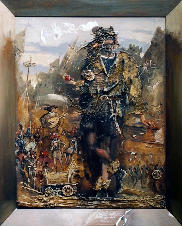 Франсуа Виййон и муза